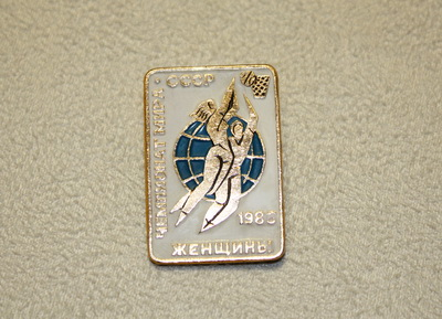 1986 comemmorative badge