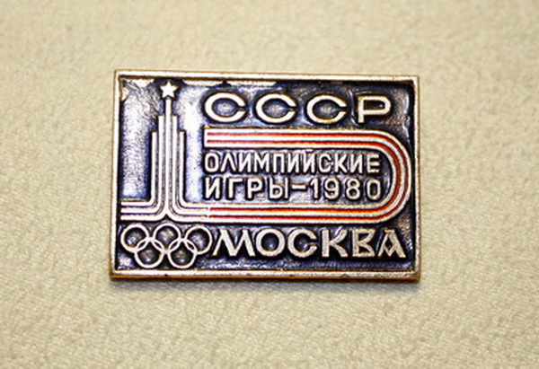 1980 Mexico Olympic Games Commemorative Badge