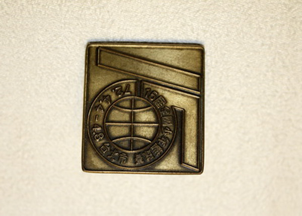 1972 Taipei Youth Storts Meeting Commermorative Badge