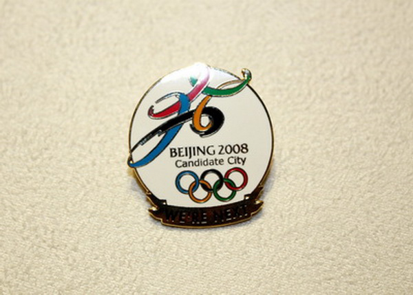 Beijing Bid for 2008 Olympic Games Commermorative Badge