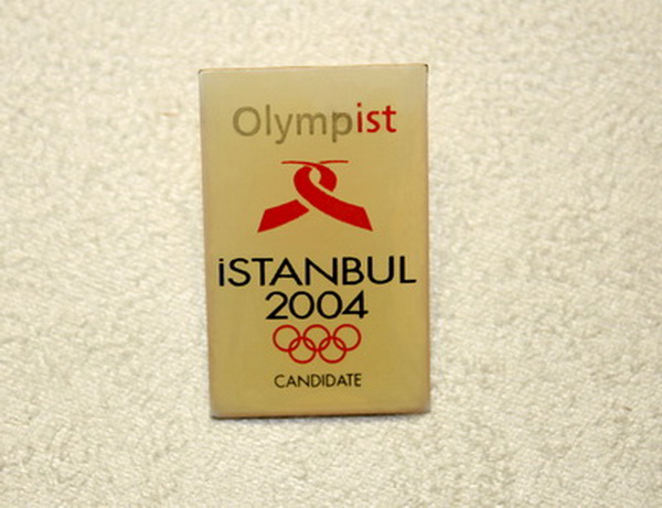 Istanbul 2004 commemorative medal